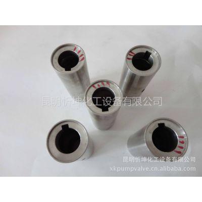 供应适用于IH化工泵 不锈钢化工泵 水泵轴套