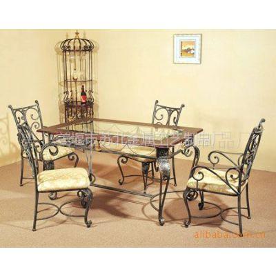供应【苏北家具系列】欧式铁艺桌椅 金属工艺茶几 锻打工艺铁艺餐桌椅