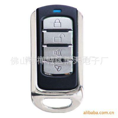 供应安防配件 原装遥控器 遥控器 防盗器 315M无线遥控器