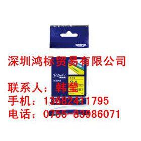 供应打标机色带Tze-531蓝底兄弟标号机色带TZ-441红底标签带