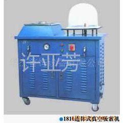 供应联体铸造机-首饰设备-首饰器材