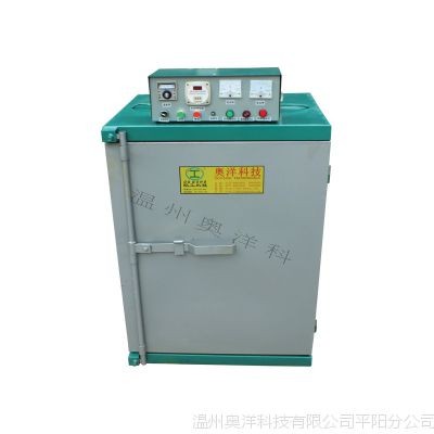 欧工立式烘干机干燥机烘箱奥洋科技电镀机器设备分层式恒温烤箱