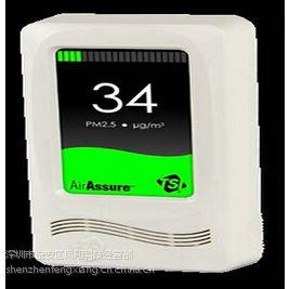 AIRASSURE? 室内空气质量在线监测仪 IPM2.5-AD家用粉尘实时检测仪 美国TSI
