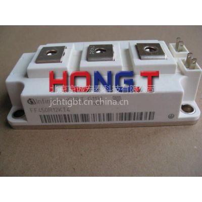 供应全新原装供应英飞凌IGBT模块FF450R12KE4
