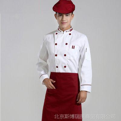 订制酒店餐厅厨师工作服 厨师衣服 厨衣长袖 厨师服加工定做订做