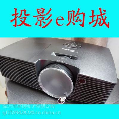奥图码S312投影机商务办公教育培训蓝光3d投影仪支持高清1080p