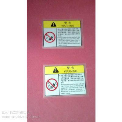 重庆汽车皮革标签印刷