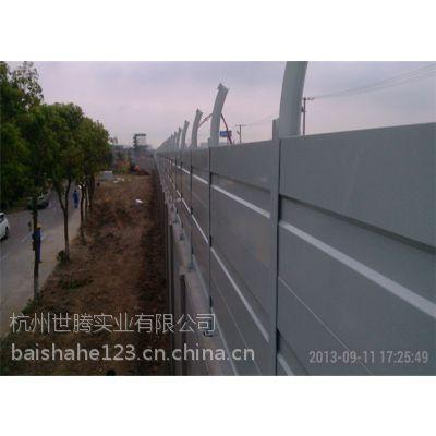 台州市声屏障 台州道路隔音屏障 台州隔音墙
