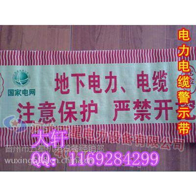 【质优价廉】示踪带夹金属警示带-热力管道警示带M速来选购~