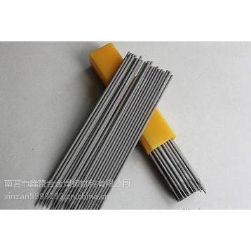 建宁Z508镍铜铸铁电焊条 EZNICu-1铸铁电焊条 Z508镍铜电焊条