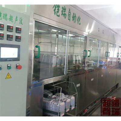 供应KR-06-46WDF大岭山OPOP手机壳超声波清洗机