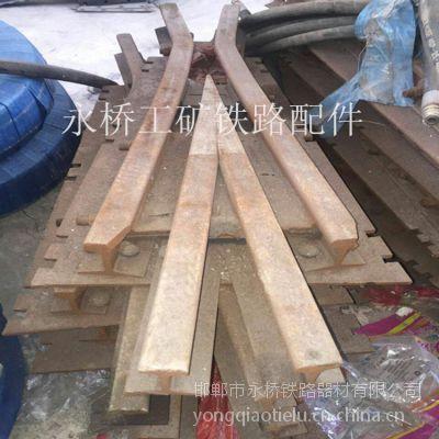 永桥供应 机芯615 铸造材质 矿用机芯 工矿铁路配件
