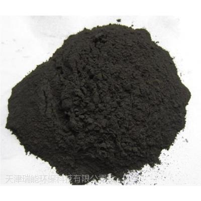 瑞能品牌直销果壳材质 天津粉状活性炭价格