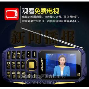 3.5英寸双核新款免费电视 TV 电霸 三防手机 个性手机待机王 不跑流量 16800毫安