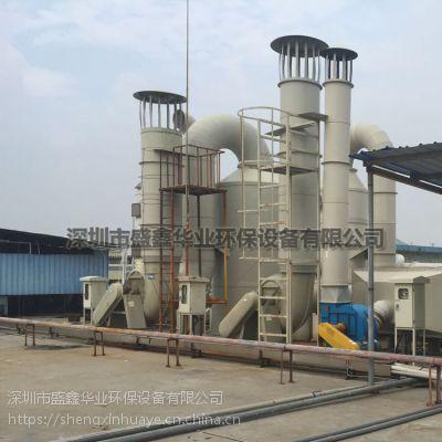 专业生产成套废气净化设备 包装品印刷废气处理设备有机废气设备