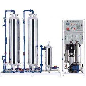供应供应云南1吨反渗透纯水设备