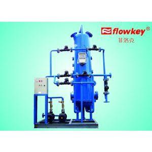 供应FLK-CY型常温过滤式除氧器