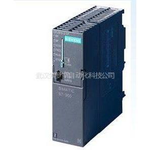 供应西门子超声波液位计 物位开关 物位变送器,温度仪表,流量仪表,ET200等