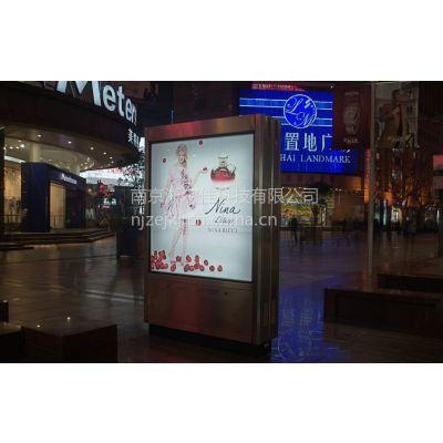 供应供应南京不锈钢灯箱制作、铝型材灯箱制作、广告灯箱制作,浙尔佳科技UC-B004