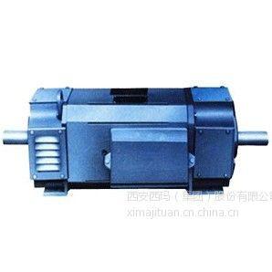 供应ZSN4系列直流电机——西安西玛电机