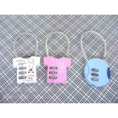 供应箱包密码锁欣运塑胶