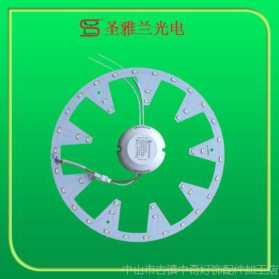 厂家供应 高品质中山5730led贴片光源 大功率led贴片光源22W