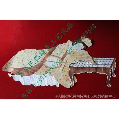 """中华一绝 民间瑰宝 艺术珍品""""杨贵妃""""麦草秸秆烧烫40x100cm"""