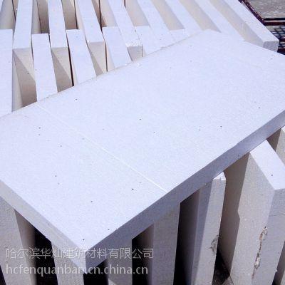 通化 硅化聚苯保温板
