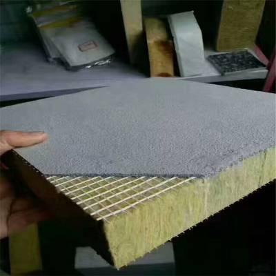 符合国家标准的岩棉板厂家