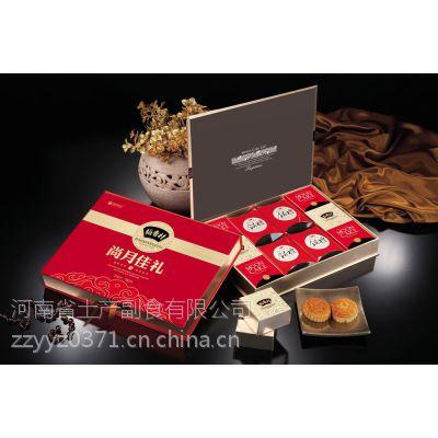 郑州稻香村月饼团购-稻香村月饼批发-稻香村月饼总经销促销