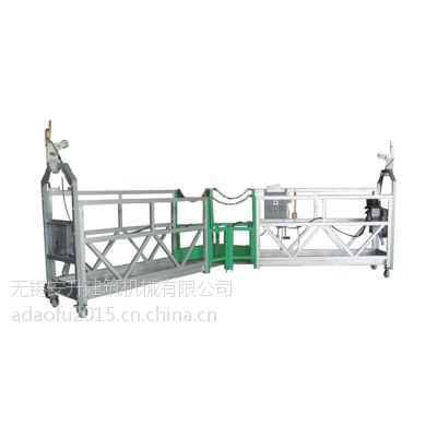 无锡吊篮 已客户需求进行定制的施工吊篮
