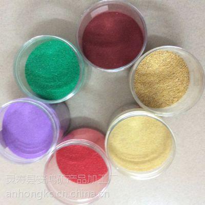 彩砂厂家直销天然彩砂 烧结彩砂 0.2