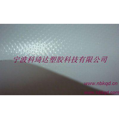 供应KQD-A-022船用PVC夹网布