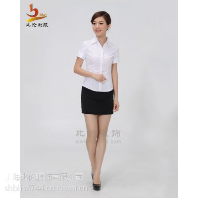 供应上海商场女式衬衫