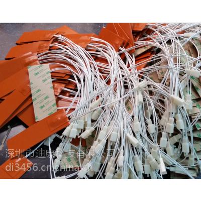 广东生产厂家硅胶加热片加热器