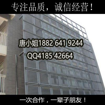 广州哪里有外墙装饰孔板厂家?