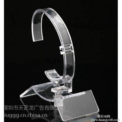 深圳亚克力展示品厂家长期定制批发亚克力手表展示架 手机托盘 耳机展示架 资料盒全国促销