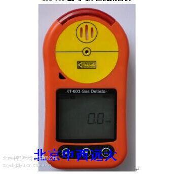 中西供KT-603氯气气体检测报警仪 型号:QT41-KT-603 库号:M386