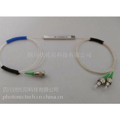 供应重庆980nm(1x2 or 2x2)紧凑型熔融拉锥保偏分路器PLC保偏分路器