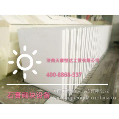 供应防火保温板设备,石膏砌块生产线