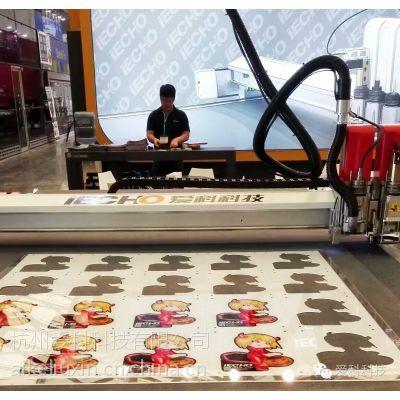 杭州爱科2516广告KT板喷绘切割机