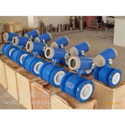 横河夹持式防爆电磁流量计 煤矿、电厂专用