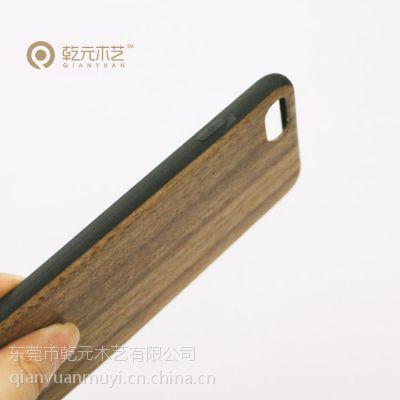 供应新款iphone7木质保护套,竹木质手机外壳,IMD工艺手机壳,东莞乾元木艺实木壳