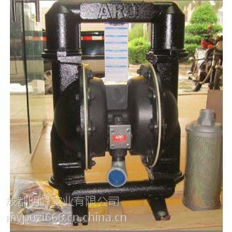 英格索兰ARO气动隔膜泵铝合金隔膜泵中国代理明川泵业