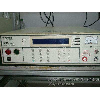 Extech7440>华仪7440>西安重庆二手Extech7440