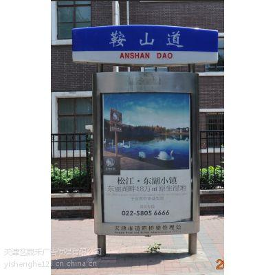 天津路牌广告【路、指示牌、提示牌】广告招商