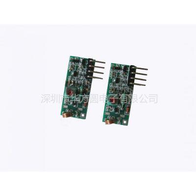 供应低电压/低功耗3伏不带解码接收模块/超再生接收头