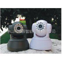 供应千里眼/IP网络监控摄像头/云台/3G摄像机/远程监控摄像机/