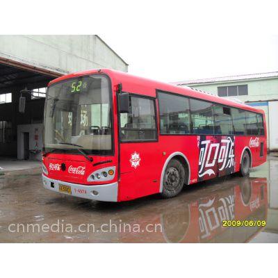 供应南京公交广告 南京公交车内广告经营