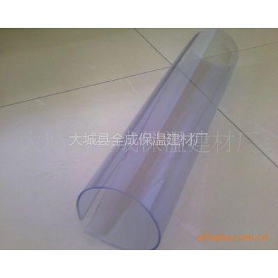 供应厂价批发透明软门帘 PVC软板软玻璃台面 桌面